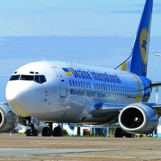 Promocja Ukraińskich Linii Lotniczych
