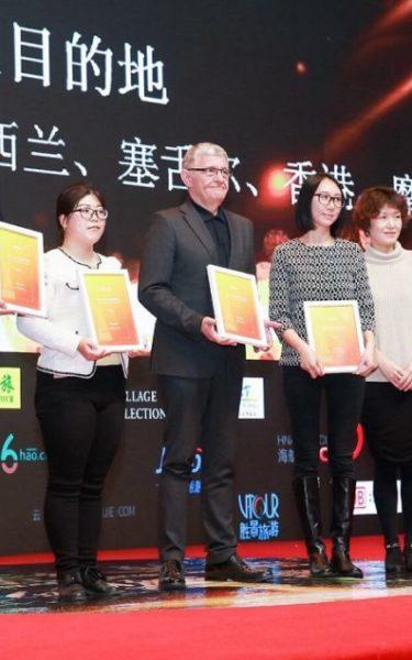 """olska została laureatem konkursu : """"Top 10 najpopularniejszych kierunków podróży """" 2017 w Chinach."""